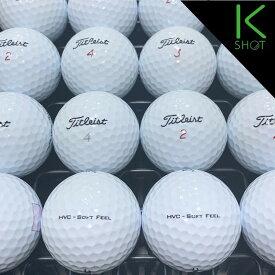TITLEIST HVC SOFT FEEL 年式混合 20球 ホワイト ★★★★★【高品質】【送料無料】ゴルフボール ロストボール【中古】