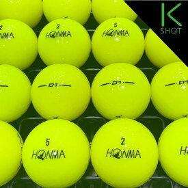 HONMA D1 年式混合 20球 イエロー ★★★★★【高品質】【送料無料】ゴルフボール ロストボール【中古】