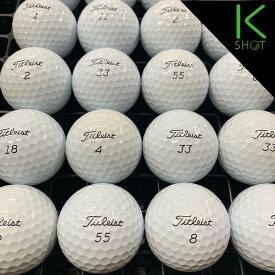 TITLEIST PROV1 2019年モデル 10球 ホワイト★★★★★【高品質】【送料無料】 ゴルフボール ロストボール【中古】