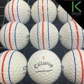 Callaway CHROMESOFT(X混在) TRIPLETRACK 10球 ホワイト ★★★★★【高品質】【送料無料】 ゴルフボール ロストボール【中古】