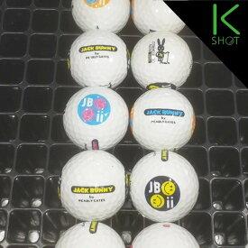 PEARLY GATES Jack Bunny!! 10球 【写真はイメージです。柄等は異なる場合が有ります】★★★★★ 【送料無料】ゴルフボール ロストボール パーリーゲイツ【中古】
