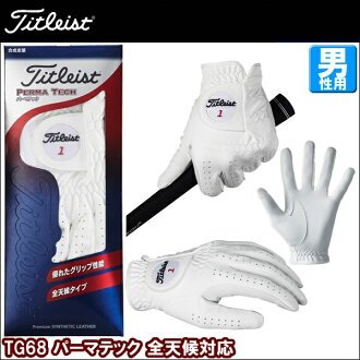 Titleist all-weather capable premium synthetic leather use globe permatech