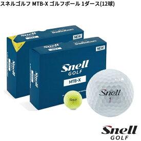 (あす楽対応)スネルゴルフ MTB-X ゴルフボール 1ダース(12球入り) 2019年モデル(マイツアーボール)(即納)【ASU】