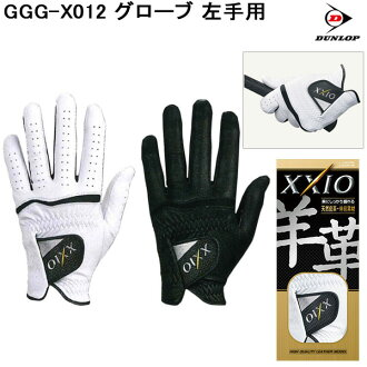 For the ダンロップゼクシオ GGG-X012 glove left hand is [DUNLOP] [XXIO] [size: 21-26cm (6 size)]