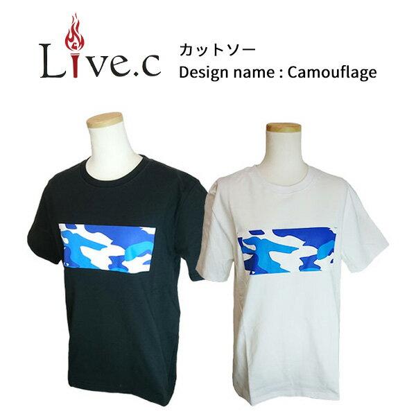 2019年モデル  LIVE-Cカットソー VOL.2  lc201907【GS7】