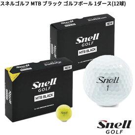 ( あす楽 )スネルゴルフ MTB BLACK(ブラック)ゴルフボール 1ダース(12球入り) 2019年モデル(マイツアーボール)(即納)【ASU】