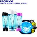 Promix-00