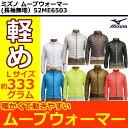 01s-52me6503-mizuno