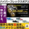 Hyper flextime boa 2 foot Joey men golf shoes [HYPERFLEXBoa II] [FootJoy FJ]