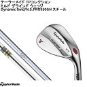 01t-mg-wedge-taylor