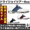 FootJoy Golf shoes DryJoys tour bore W (wide) size [:24.5-27.5 size]