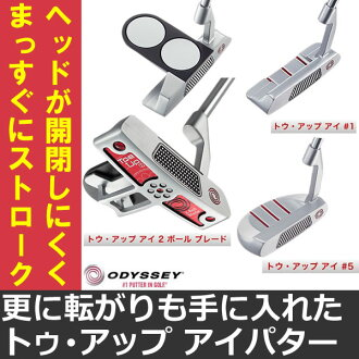 With Odyssey putter cane up eye (#1 / #5 / 2 ball blade) head cover [putter toe up i]