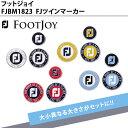 フットジョイ FJBM1823FJ ツインマーカー【Foot Joy】【FOOT JOY】【ゴルフアクセサリ】【GS7】【ASU】