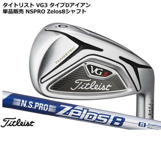 Titleist VG3 iron type D one piece of article sale N.S.PROZelos8 steel shaft
