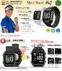 〈포인트 10배〉송트나비하그 손목시계형 골프 GPS 네비 SHOT NAVI 심박 활동량 계측 기능부