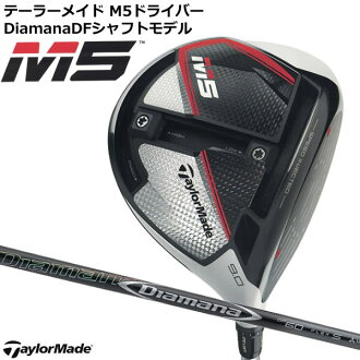 <point 10 times> [special order product Japanese regular article] tailor maid M5 driver Mitsubishi chemical Deer Mana DF carbon shaft model [m5m6series]