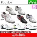 スピード取り寄せ♪ フットジョイ FJ リールフィット レディース [footjoy ReelFit]【ゴルフシューズ】【FJ】【FJ】[outret]