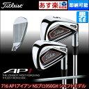 Ap1-950gh-asu-00