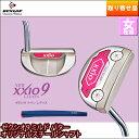 Xxio9l-mp-t00