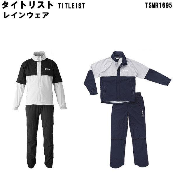 タイトリスト レインウェア TSMR1695【春夏モデル】【ゴルフウェア】【GS7】【ASU】