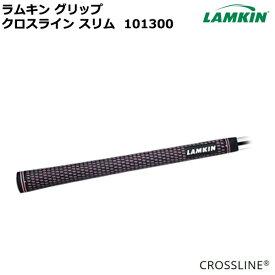 【あす楽】ラムキン 101300 グリップ クロスライン スリム BK/PKキャップ 58/バックラインあり[LAMKIN]【即納】【ゴルフグリップ】【ASU】【ASU】