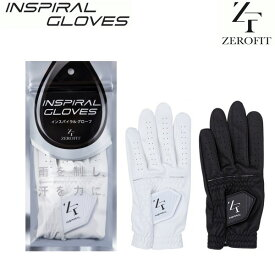 【雨に強い】イオンスポーツ ゼロフィット インスパイラルグローブ 右手装着用 [手袋][eonsports][ZEROFIT][INSPIRALGLOVE]【☆】【GS7】【ASU】