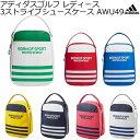 【即納】アディダス 3ストライプ シューズケース レディス AWU49 [サイズ:L23×W11×H31cm] レディース shoes case【adidas】...