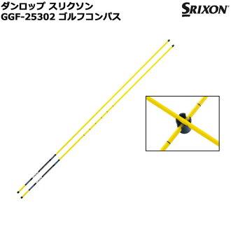 ダンロップスリクソン GGF-25302 Toshihiko Ishiwatari supervision golf compasses [DUNLOP SRIXON]