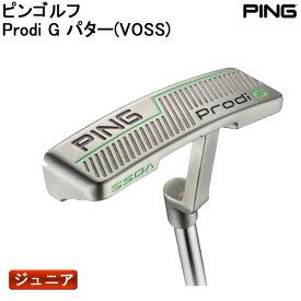 【ジュニア用】ピンゴルフ Prodi G パター(VOSS) オリジナルシャフト [PING]【ジュニアクラブ】【ゴルフクラブ】(取寄)プロディGGS7