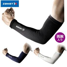 【取寄】ザムスト 385800〜385823 NEWアームスリーブ 腕用スリーブ 両腕入り 男女兼用 [サイズ:SS,S,M,L]