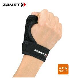 【取寄】ザムスト 374302 / 374303 サムガード 親指用サポーター 左右兼用 [サイズ:M,L]