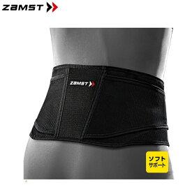 【取寄】ザムスト 383401〜383405 ZW-4 腰用サポーター 男女兼用 [サイズ:S、M、L、LL、3L]