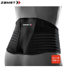 【取寄】ザムスト 383701〜383705 ZW-7 腰用サポーター 男女兼用 [サイズ:S、M、L、LL、3L]
