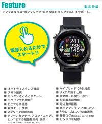 朝日ゴルフ イーグルビジョン  ゴルフナビ ウォッチエース 2019年モデル【GPSナビ】【ゴルフ小物】【即納】