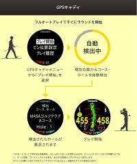 (予約販売)(12月6日発売予定)MASA グリーンオン ザ・ゴルフウォッチ エーワン(ゴルフウォッチ)(GPSナビ)(ゴルフナビ)