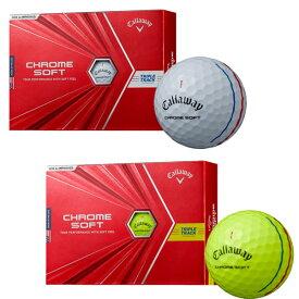 (あす楽対応)キャロウェイゴルフ クロムソフト トリプル・トラック ゴルフボール 1ダース(12球入り) 2020年モデル CHROME SOFT TRIPLE TRACK (即納)【ASU】