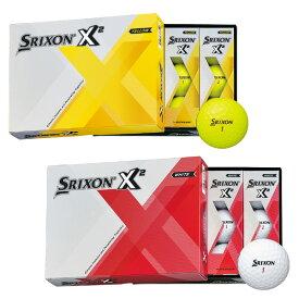 (あす楽対応)ダンロップ スリクソン X2 ゴルフボール 1ダース(12球入)【ASU】