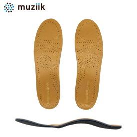 (あす楽対応)ムジーク muziik ニュートラモーション インソール レザー MZIS-0203 2020年モデル (即納)【ASU】