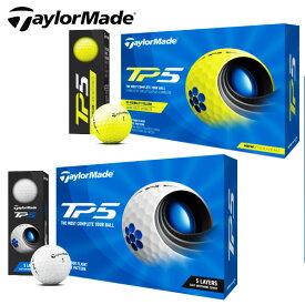 【 オウンネーム受付専用 】(納期約2〜3週間) テーラーメイド New TP5 ゴルフボール 1ダース(12球) 2021年モデル