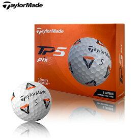 (ポイント10倍)(あす楽対応)テーラーメイド New TP5 ピックス pix ゴルフボール 1ダース(12球) 2021年モデル (即納)【ASU】