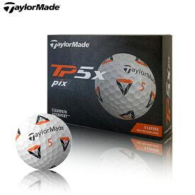 (ポイント10倍)(あす楽対応)テーラーメイド New TP5X ピックス pix ゴルフボール 1ダース(12球) 2021年モデル (即納)【ASU】
