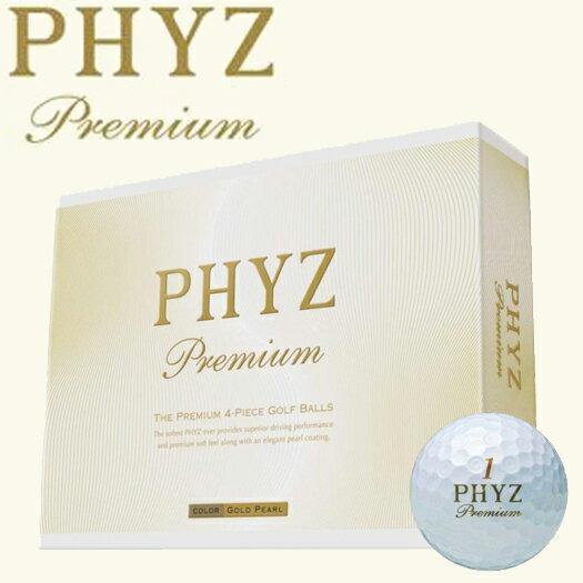 【セール】【2ダースセット】ブリヂストン PHYZ ファイズ プレミアムボール (12球×2)