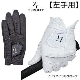 ゼロフィット インスパイラル ゴルフグローブ【左手用】イオンスポーツ ZEROFIT