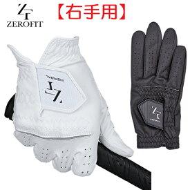 イオンスポーツ ZEROFIT インスパイラル ゴルフグローブ【右手用】