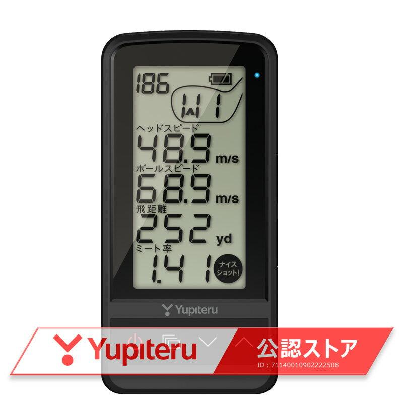 Yupiteru ユピテル ゴルフスイングトレーナー【GST-7 BLE】