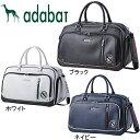 adabat アダバット ボストンバッグ (ABB301)
