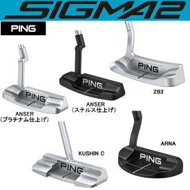 【長さ調整機能付】 PING SIGMA2 PUTTER ピンパター PP58 ミッドサイズ (ブラック/ブルー)グリップ 標準仕様