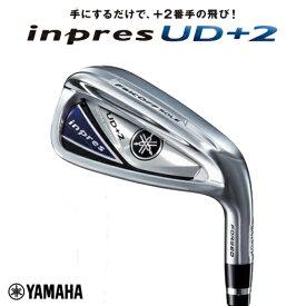 ヤマハ インプレス UD+2 アイアン 単品 オリジナルカーボンMX-519iシャフト 2019年モデル