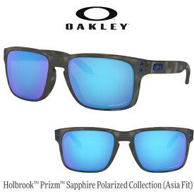 【日本正規品】オークリー サングラス ホルブルックHolbrook(OO9244-35)アジアンフィット プリズム偏光