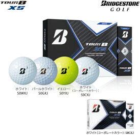 ブリヂストン TOUR B XS ゴルフボール 1ダース(日本正規品)2020